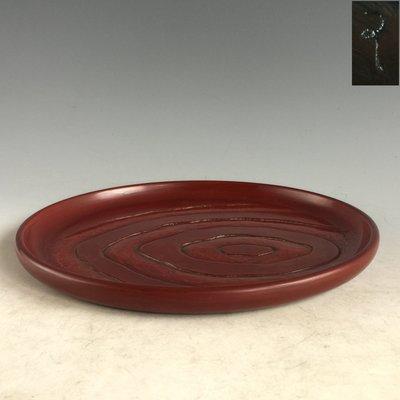 【本齋】一元起標 每週三結標~~日本漆藝 鎌倉彫 朱黑塗 彫紋木胎漆器丸盆 茶盤 名工在銘~q529k
