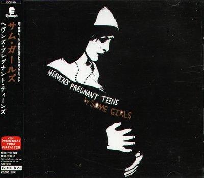 八八 - Some Girls - Heavens Pregnant Teens - 日版 CD+VIDEO