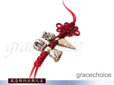 風姿綽約-- 悲智雙運吊飾(A017) ~ 普巴金剛杵 金鋼鈴~ 代表慈悲與智慧