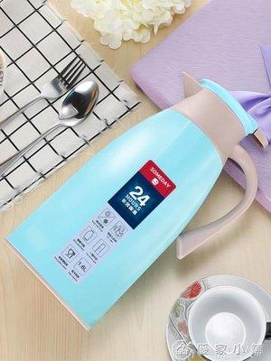 保溫壺保溫水壺家用保溫壺大容量便攜熱水壺暖瓶開水瓶玻璃膽杯瓶