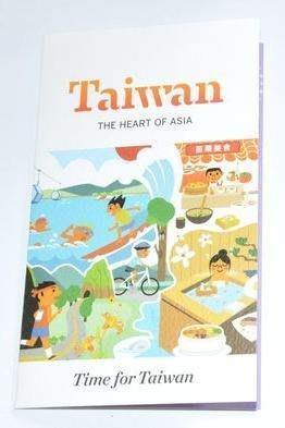 台灣觀光局 TAIWAN 限量/特製 悠遊卡 -特色美食版