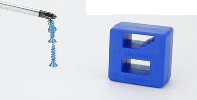 【雜貨鋪】加磁器 消磁器 螺絲起子充磁...