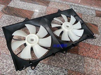 LEXUS ES300 ES330 02-05 全新 風扇總成 另有水箱 冷排 引擎腳 發電機 啟動馬達 壓縮機 鼓風機