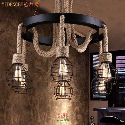 【美學】工業風復古吊燈網咖酒吧燈麻繩吊燈北歐鐵藝餐廳吊燈MX_702