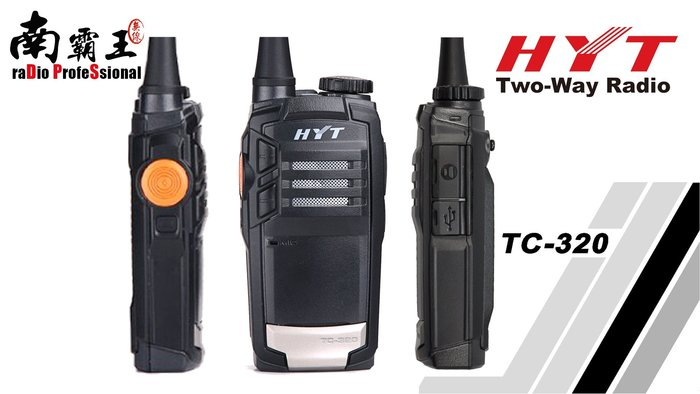 ~No1 南霸王 無線~HYT TC-320 業務型 免執照 手持對講機 (超大電池容量1700mAH) 僅135克