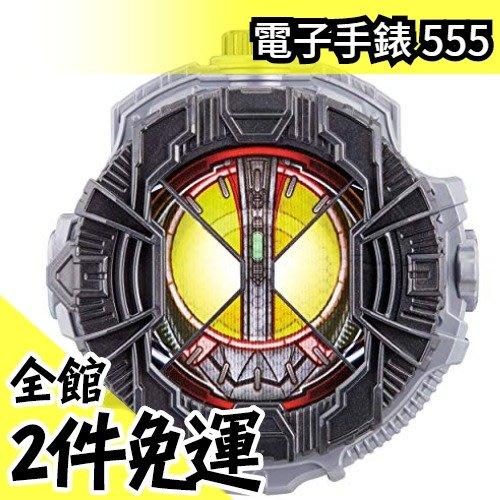 【555】日本空運 BANDAI DX 假面騎士 電子手錶  ZI-O 時王 變身道具 聲光【水貨碼頭】