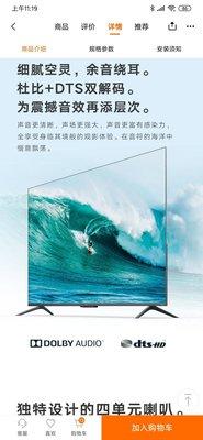 小米電視5 pro65吋(現貨供應新莊米家)