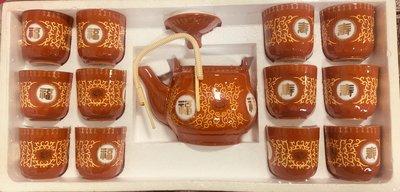 麗台 麗台瓷器 早期 福壽系列 福壽茶具組 老物件 瓷器  麗台茶具組 12杯+1茶壺 非大同