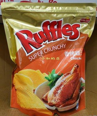 【小如的店】COSTCO好市多代購~RUFFLES 樂事波樂 厚切洋芋片-香烤雞汁(每包580g)超取1-2包 60元