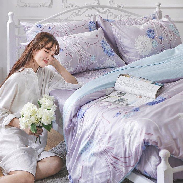床包兩用被組 / 雙人加大【芙若蕾-兩色可選】含兩件枕套  60支精梳棉  戀家小舖台灣製AAS315