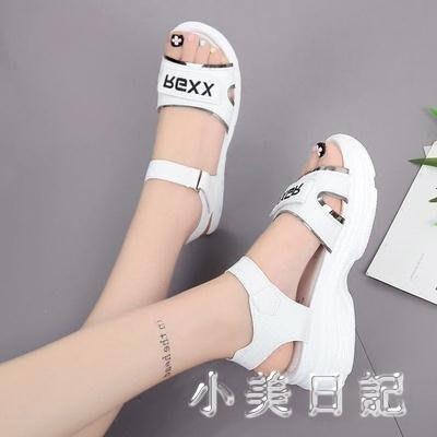 涼鞋 新款女夏季韓版百搭學生平底簡約中跟厚底鬆糕女鞋子軟底 qf4311