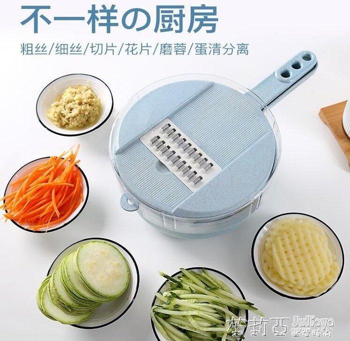 廚房切菜神器土豆絲切絲器神器家用刨絲器多功能切菜器水果切片機