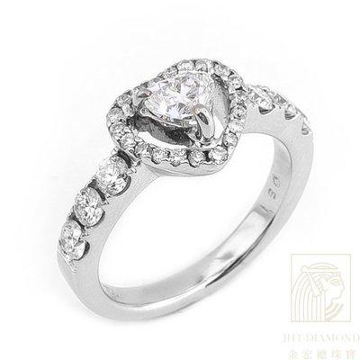 【JHT 金宏總珠寶/GIA鑽石專賣】0.510ct天然鑽石戒指/材質:18K(2556)