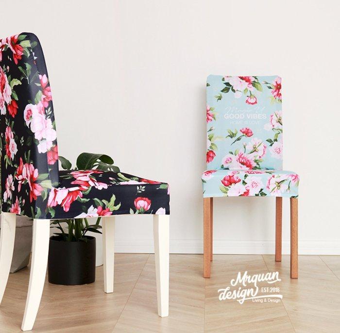 (2入500) 設計款北歐風 印花彈力椅套 多功能魔術椅套 彈力針織椅套 家具翻新 餐椅套 餐廳 民宿 飯店 椅罩