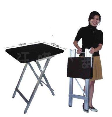 ☆汪喵小舖2店☆ 台灣製造 折疊美容桌、比賽型摺疊桌 // 顏色隨機出貨