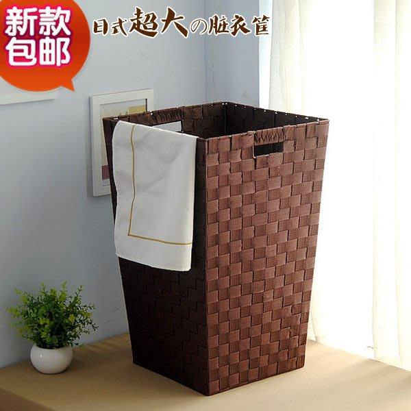 簡約大碼臟衣桶 收納桶 收納箱臟衣筐 地面收納整理筐 衛生間洗衣筐 子
