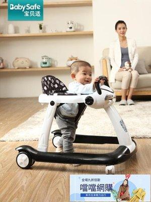 學步車多功能防側翻6/7-18個月嬰兒男寶寶手推可坐女孩幼兒童摺疊   【噹噹網購】