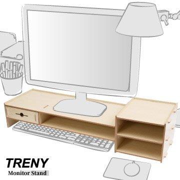 【TRENY直營】電腦螢幕增高架 (加厚加長-橡木白) 電腦螢幕收納架 螢幕架 鍵盤架 鍵盤收納 抽屜 2350