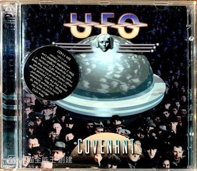 【搖滾帝國】英格蘭搖滾(Hard Rock)樂團UFO Covenant 2000年發行 全新進口雙CD專輯