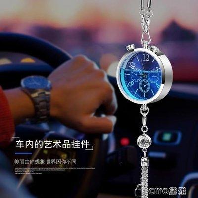 日和生活館 汽車時鐘表香水掛件精油車載掛式香水創意車用香水掛飾除異味S686