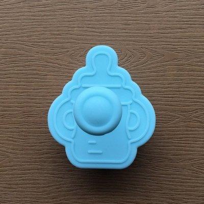 德國製 Stadter Cookie Cutter Bottle 奶瓶餅乾 彈簧式 餅乾翻糖 造型壓模 新品
