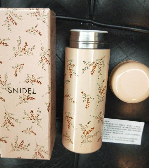 全新品 SNIDEL 時尚 保溫瓶 大瓶口保溫瓶 330ml 保溫杯 櫻花粉 可面交