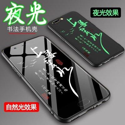 oppor11s手機殼男女款r11sp...