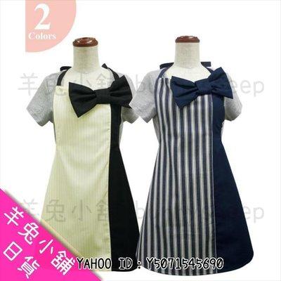 【日本pink trick大蝴蝶結直條紋圍裙】A400361 羊兔小舖 日貨 日本代購 日系氣質可愛 禮物