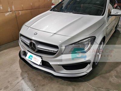 賓士 Benz W117 CLA200 250 改 CLA45 前保桿 前大包 + 鏡面標 總成 PP材質