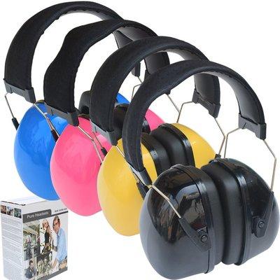 隔音耳罩睡眠睡覺工業學習用靜音耳機射擊消音防噪降噪音 【甜心】