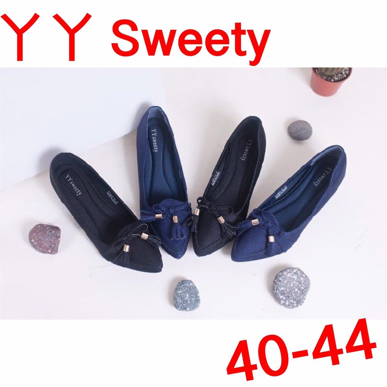 ☆(( 丫 丫 Sweety )) ☆。大尺碼女鞋。造型尖頭低跟鞋40-44(D580)下標時以即時庫存為主