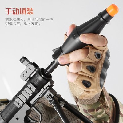 玩具槍斯泰迪rpg火箭炮發射火箭筒玩具男孩和平精英絕地求生兒童玩具槍