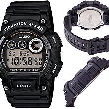 日本正版 CASIO 卡西歐 STANDARD W-735H-1AJF 男錶 手錶 日本代購