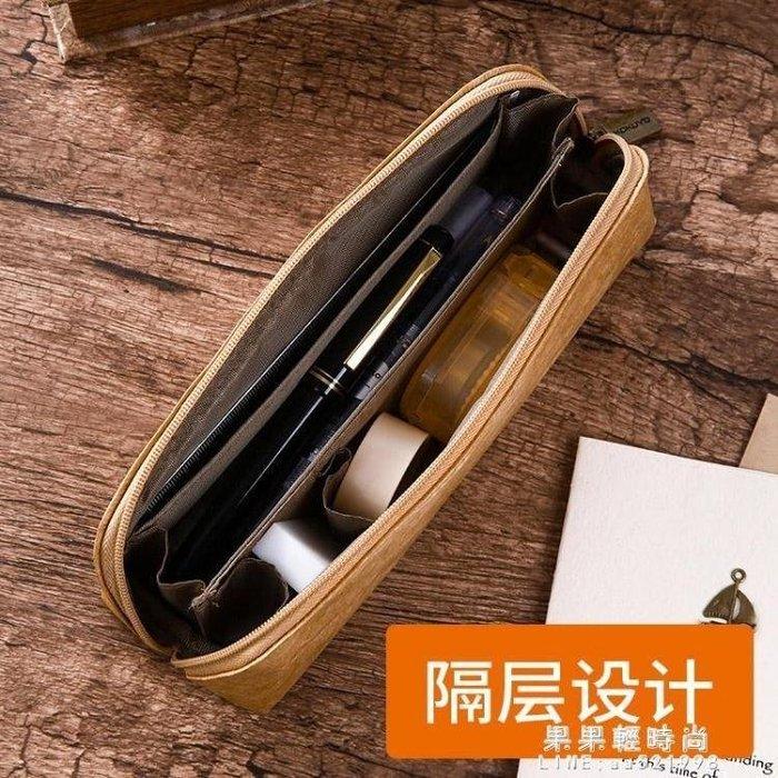 SOKA本鋪 日本版譽杜邦紙筆袋復古簡約式式男女日系大容量創意初SK65A