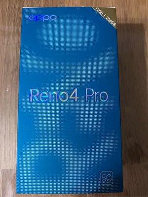 OPPO Reno4 Pro(12g+256g)(限時特價)
