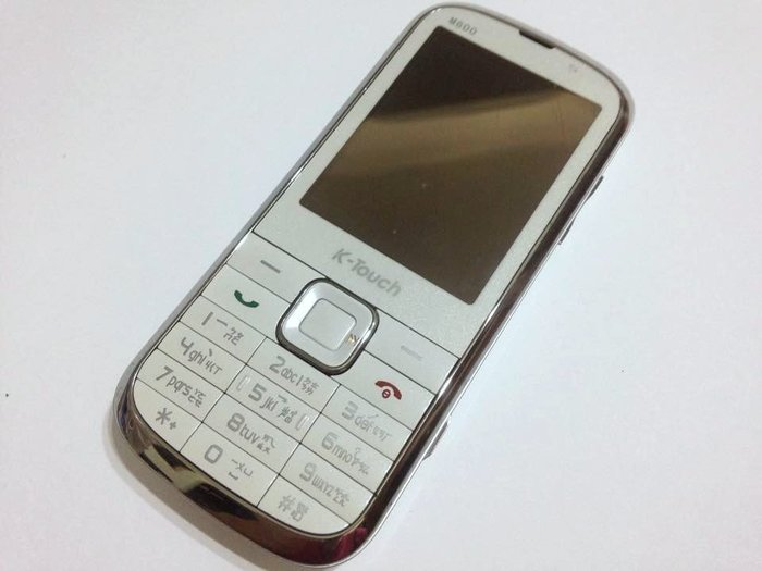 ☆手機寶藏點☆K-Touch M600 直立式手機 雙卡雙待《附原廠電池+旅充或萬用充》可超商取貨 讀B 96