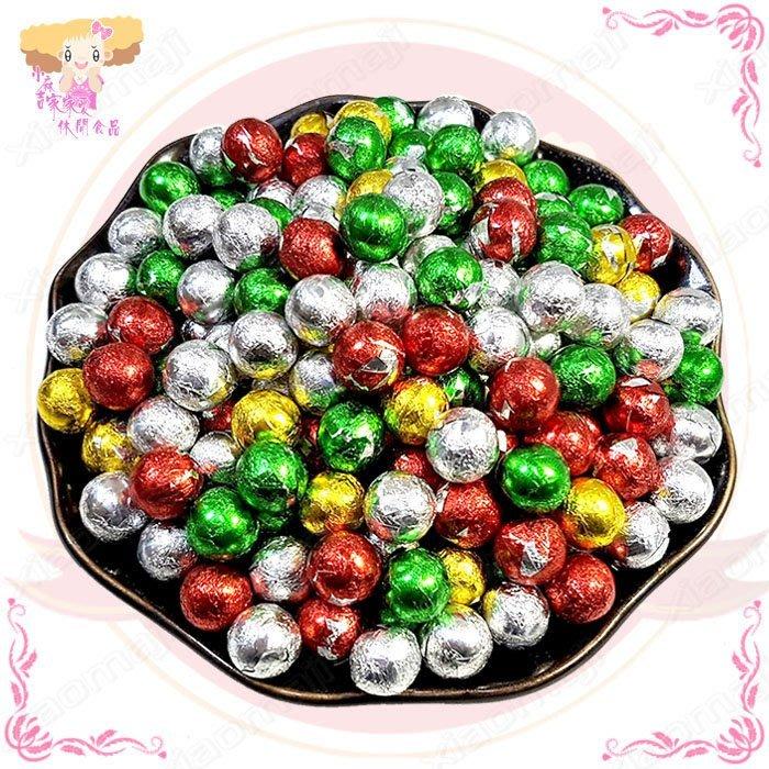 ☆小麻吉家家愛☆迷你金彩巧克力家庭號經濟包160元 金鈴巧克力 小不點巧克力 喜宴喜糖婚禮必備