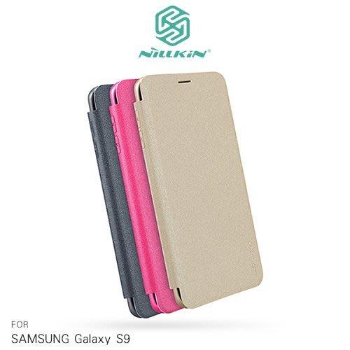 Samsung Galaxy S9 / S9+ NILLKIN 星韻系列 硬殼 側翻皮套 保護套 手機套 皮套