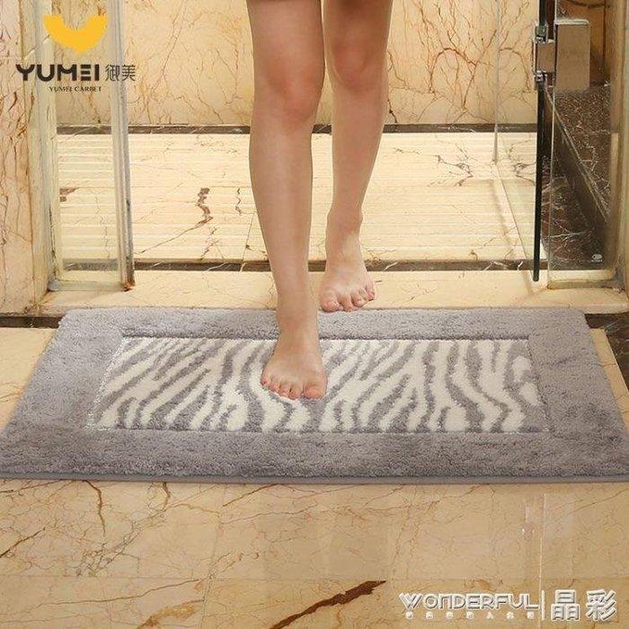 門墊 浴室防滑墊衛生間衛浴門口吸水地墊地毯門墊進門腳墊臥室門墊家用