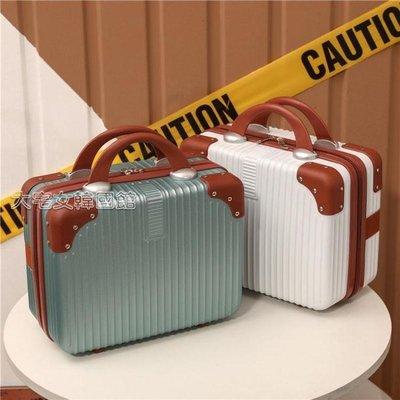 化妝包手提箱子收納包小行李箱女可愛化妝箱14寸小型輕便16寸旅行箱迷你 快速出貨 後街五號 -
