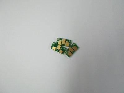 極彩 EPSON 6200L 6200 晶片 全新碳粉匣晶片 3K S050167 另有填充碳粉 可洽詢