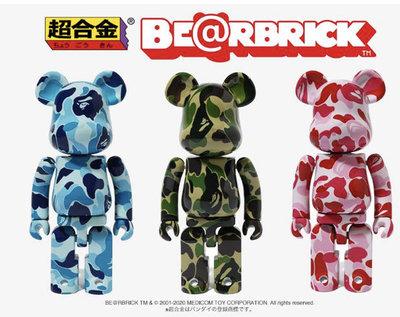 be@rbrick x a bathing ape bape abc 迷彩 水轉印 200% 超合金 bearbrick