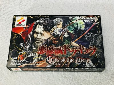 Game boy advance GBA game Castlevania 惡魔城 月輪 日版