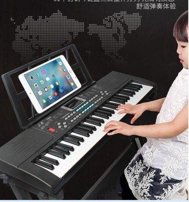 61鍵兒童電子琴充電益智鋼琴初學者男女孩88玩具3-6-12歲601YXS