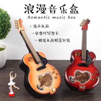 創意吉他音樂盒生日禮物八音盒畢業送女生女孩兒童情人節禮品擺件·全館免運3C旗艦店