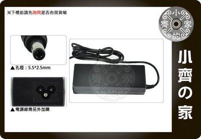 小齊的家 全新 12V 3A 12V 4A 17吋 18.5吋 19吋 LCD TV 液晶螢幕 通用 變壓器 適配器