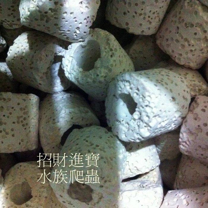 陶瓷環 10L 多孔  濾材 適 圓桶 硝化菌 底部 過濾 桶 上部 筒 器 水草 魚 缸 水族箱