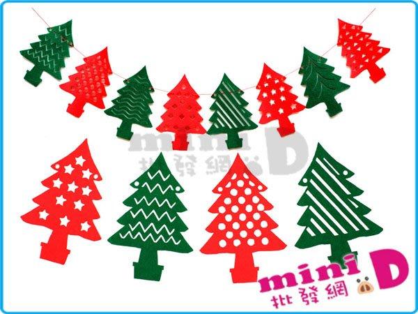 新款聖誕樹(布)橫旗/8面 #106 聖誕樹 布製 不織布 橫旗 串旗 玩具批發【miniD】[760270011]