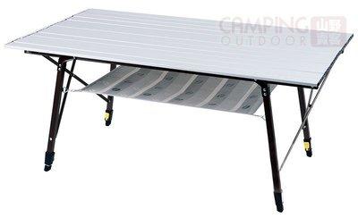 【山野賣客】SCOODA速可搭2015年鋁合金摺疊蛋捲桌 折合桌(附收納袋+置物網+送桌布)GK-104 DJ-515