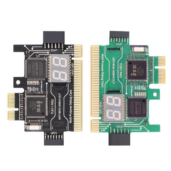 臺式機多用途調試卡電腦主板診斷卡PCIE/LPC筆記本故障檢測測試卡 TGSHXONJ步步高升